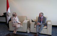 وزيرة البيئة تلتقى نظيرها الالمانى علي إتفاقية مؤتمر التنوع البيولوجي