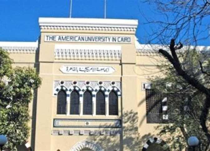 الجامعة الأمريكية بالقاهرة، الوحيدة من خارج أمريكا وكندافي تقييم برينستون 2018 لدليل الكليات الخضراء