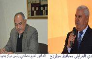 رئيس بحوث الصحراء ومحافظ مطروح : مشروع الإيفاد نهضة تنموية غير مسبوقة على أرض مطروح