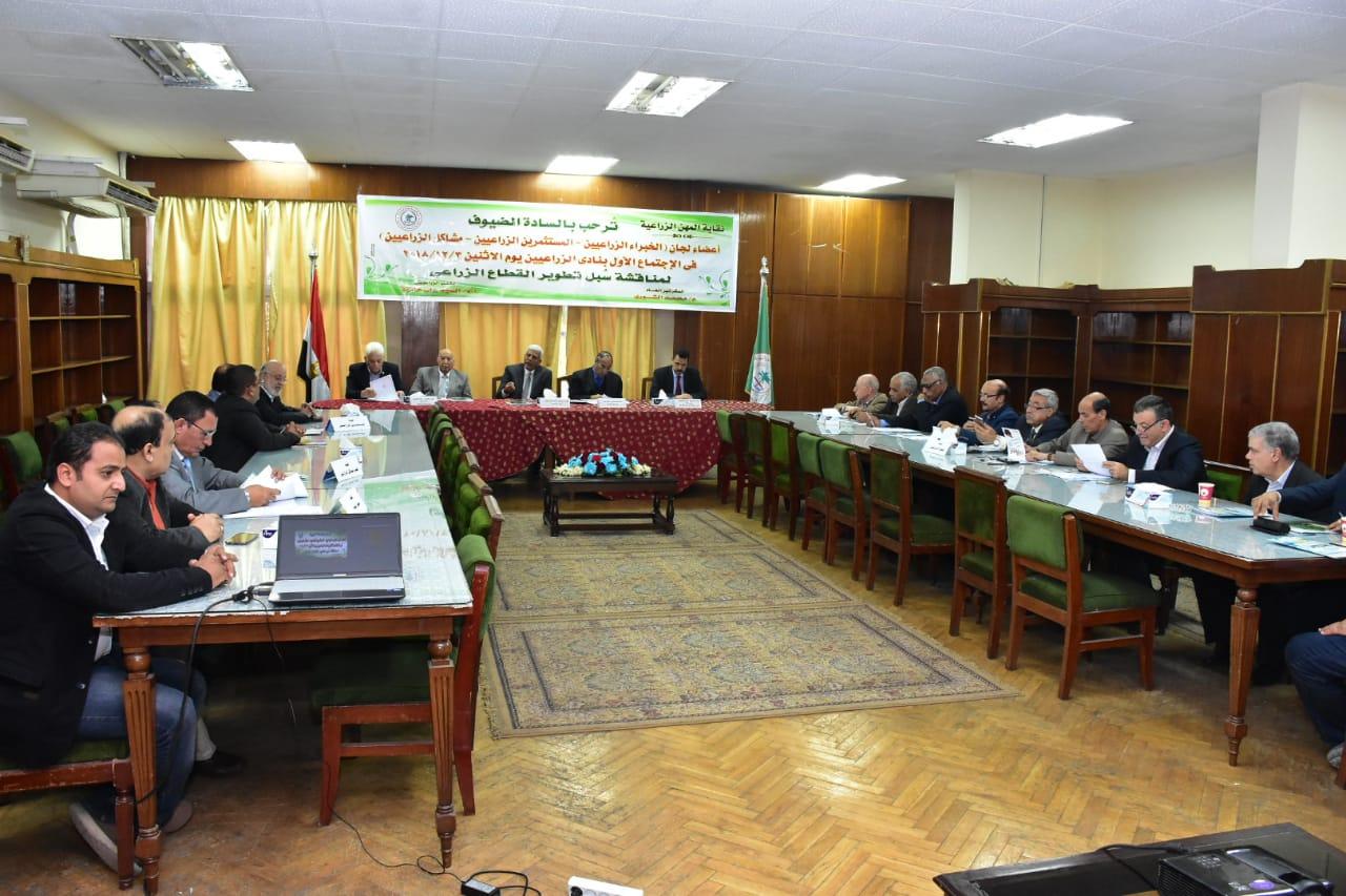 نقيب الزراعيين: خارطة طريق لتطوير الزراعة المستدامة في مصر