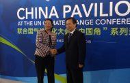 وزيرة البيئة تبحث مع نظيرها الصيني دعم مصالح الدول النامية في تغير المناخ