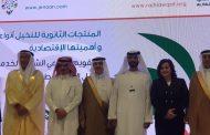 نائب وزير الزراعة :  تمثل مصر بمعرض سيال الشرق الأوسط بأبو ظبي