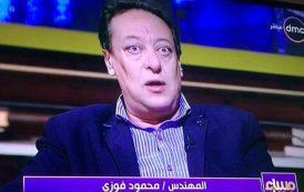 محمود عطا يكتب: الجدلية الأبدية ...سعادة السلطة والثروة