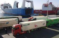 وصول 4 الاف طن ردة لميناء السويس