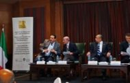 مؤتمر دولي يطالب بالتوسع في مشروعات المهارات الريفية وتعزيز أوضاع المرأة المصرية