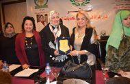 منح الدكتورة وفاء حجاج وسام المرأة الأكثر تأثيرا