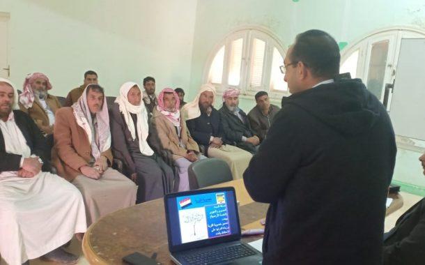 نظم مركز التنمية المستدامة ندوة عن الممارسات الزراعية بمدينة النجيلة في مطروح