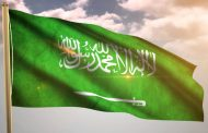 قرار جديد من السعودية بخصوص الصادرات الغذائية المصرية .. تعرف عليه الآن