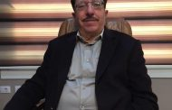 العربى للأسمدة ينظم ندوة التطورات الحالية فى تكنولوجيا الصناعة العربية