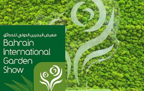 غداً افتتاح معرض البحرين الدولي للحدائق 2019 بمشاركة170 عارضاً .. بالفيديو