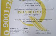 معمل التشخيص الذكي للأمراض النباتية يحصل على شهادة الأيزو .. ووزير الزراعة يهنئ