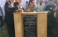نائب وزير الزراعة تضع حجر الأساس لاكبر مصنع انتاج لقاحات بيطرية في الشرق الأوسط وافريقيا