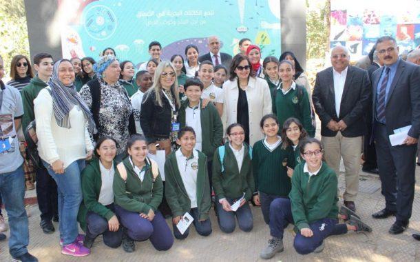 بالصور... نائب وزير الزراعة  و12 جمعية أهلية و 4 وزارات في الإحتفال باليوم العالمي للحياة البرية