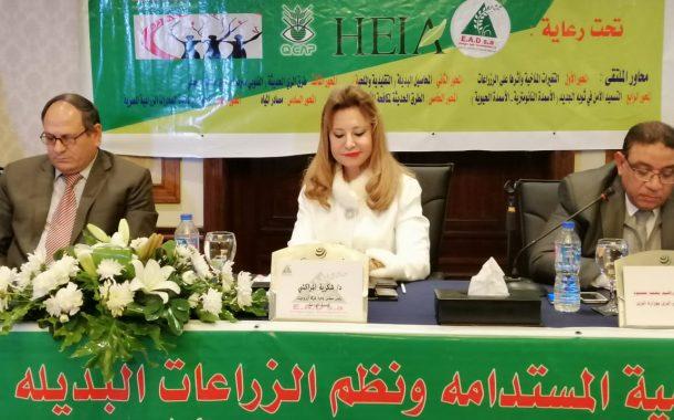 شكرية المراكشي: مصر لديها إمكانيات متميزة في البحوث والتوجه نحو المحاصيل غير التقليدية