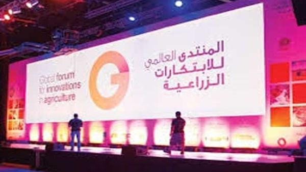إفتتاح المنتدي العالمي للإبتكارات الزراعية في أبوظبي الأول من أبريل