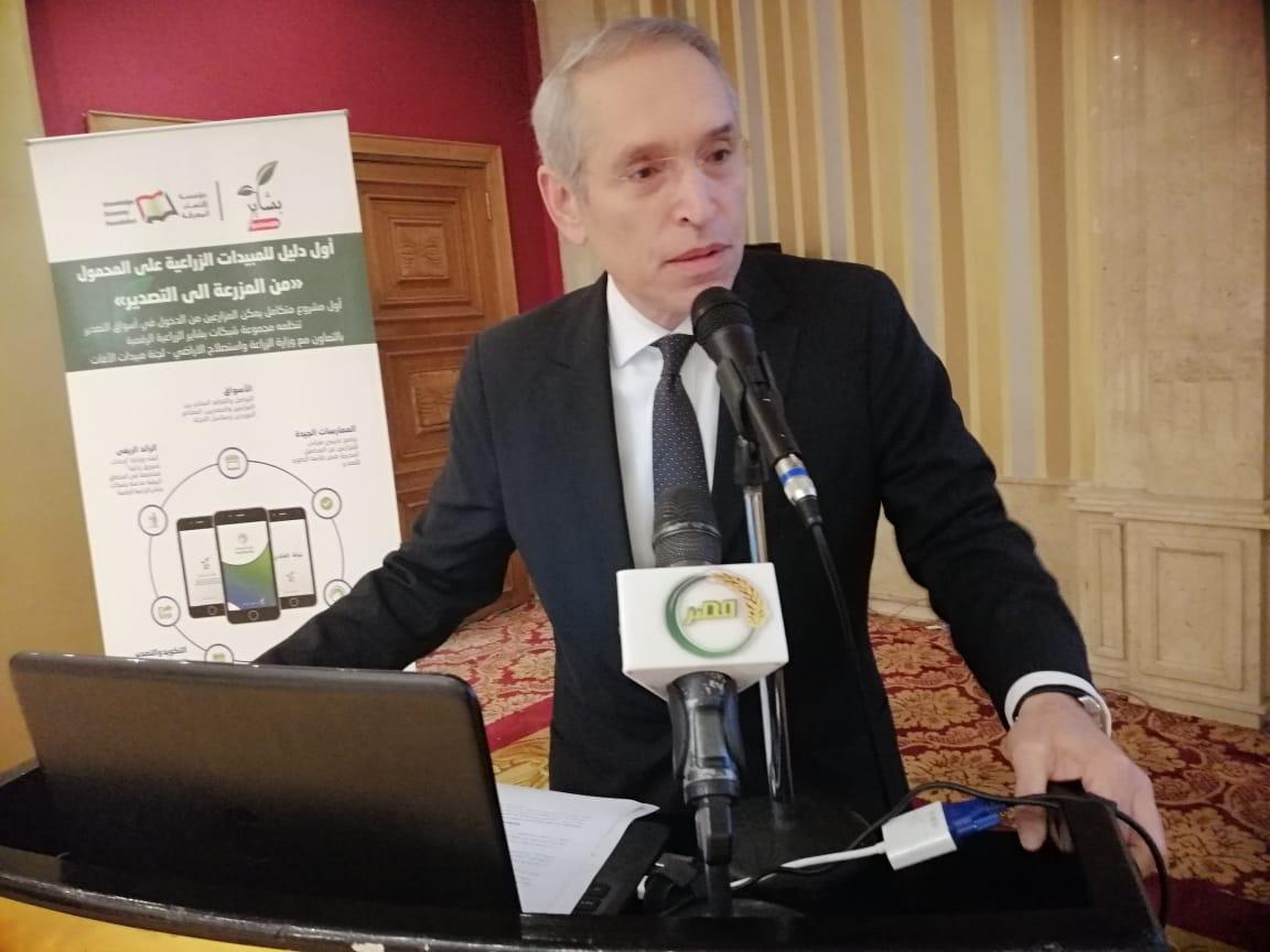 الدمرداش: منع تكرار قرارات الحظر السعودية ضد المنتجات الزراعية