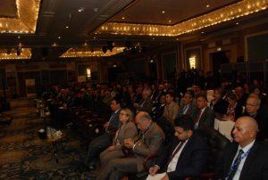 مؤتمر منظمة الأغذية والزراعة للأمم المتحدة الفاو