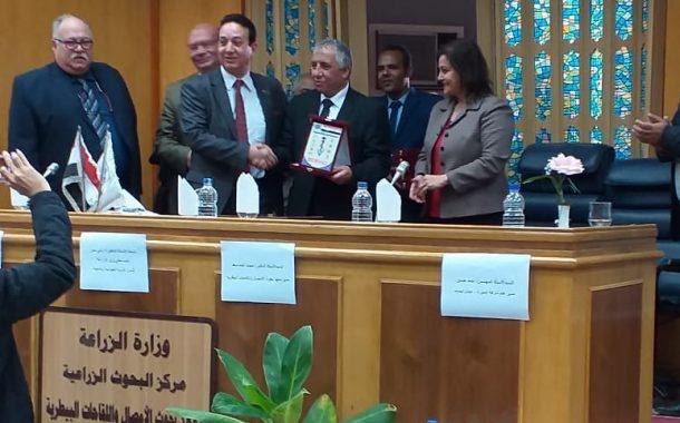 بالصور.. معهد الامصال واللقاحات البيطرية يحتفل بتسليم شهادات الأيزو