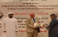 تكريم مدير معهد الأمصال واللقاحات في الاحتفال اليوم العالمي للطب البيطري بالامارات العربية