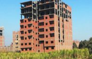 خطوة  بخطوة...إجراءات التصالح في مخالفات المباني (تفاصيل)