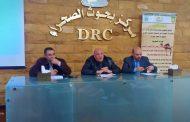 بحوث الصحراء ينظم دورة تدريبية للتوعية باغذية رمضان