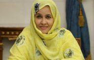 العربي للأسمدة ومجموعة OCP يدشنان أولى الأيام الحقلية بموريتانيا 8 أبريل الحالي