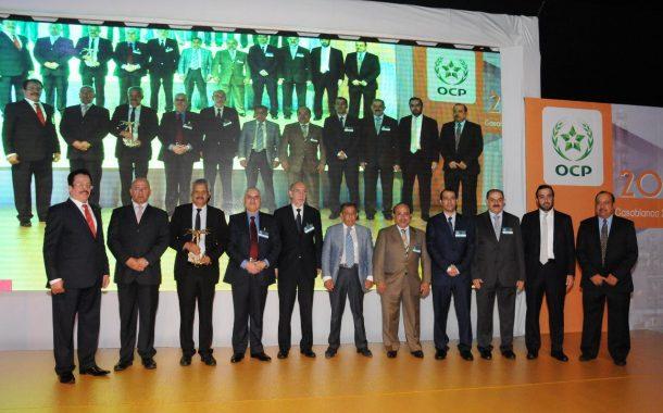 سلطنة عمُان تستضيف المؤتمر الفني الثاني والثلاثون لتكنولوجيا صناعة الأسمدة