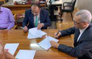 تفاصيل بروتوكول التعاون بين صندوق التأمين على الثروة الحيوانية والبنك الزراعي المصري