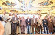 تفاصيل مؤتمر روابط مستخدمي المياه في المنيا... الترشيد أولا