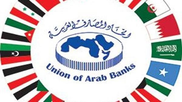 أبوالغيط ومحيي الدين يشاركان في أضخم قمة مصرفية عربية في روما 25 يونيه الحالي