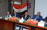 مؤتمر زراعة عين شمس: وزيران وعميد ونقيب (تعرف علي التفاصيل)