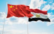 الصين: زيادة حجم التجارة مع مصر...مليار دولار شهريا