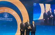 عاجل... رئيس البنك الزراعي المصري يتسلم جائزة أفضل بنك عربي متخصص من الاتحاد الدولي للمصرفيين العرب