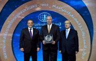 بعد الحصول على جائزة أفضل بنك عربى... الفلاحين والمنتجين الزراعيين تشيد بالسياسات الائتمانية للبنك الزراعى