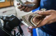 أسعار البنزين الجديدة.. الجريدة الرسمية تعلن تفاصيل الزيادة