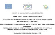 Vacancy announcement ,Final review mission for Livestock Matrouh