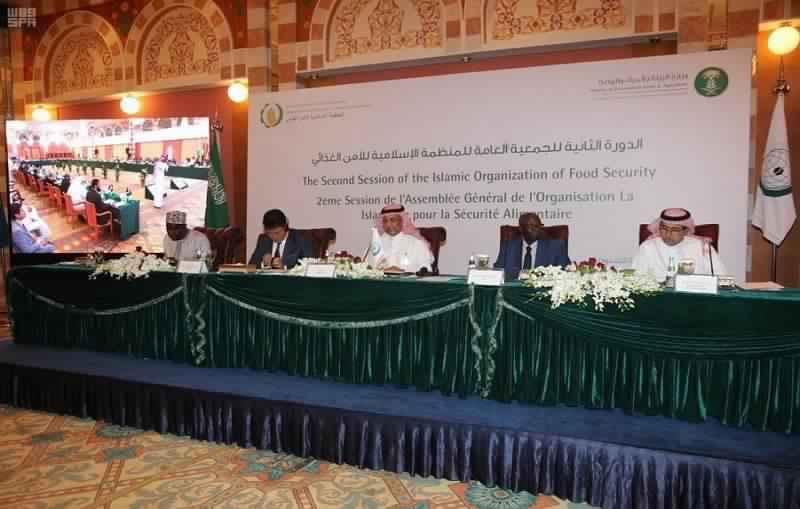 مصر تشارك في اجتماعات المنظمة الإسلامية للأمن الغذائي لبحث إنشاء صندوق للحبوب بالمنطقة