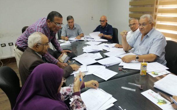 لجنة المخصبات تحيل 13 نوعا من الأسمدة المعدنية للشركات لإستيفاء طلبات التسجيل