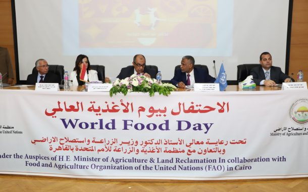وزير الزراعة يتحدث عن مخاطر البدانه وزيادة الوزن خلال الإحتفال بيوم الأغذية العالمي
