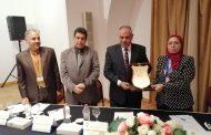 بالصور...مؤتمر علمي يحذر من مخاطر المناخ علي الموارد الوراثية الطبيعية بالصحاري المصرية