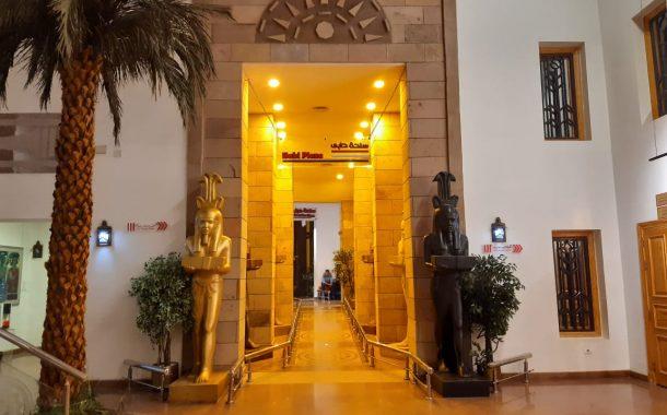 تفاصيل تجهيزات المركز الثقافى الأفريقي بمتحف النيل بأسوان إستعدادا لإفتتاحه