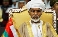 وفاة السلطان قابوس بن سعيد (مواقف شهامة حبا في مصر)