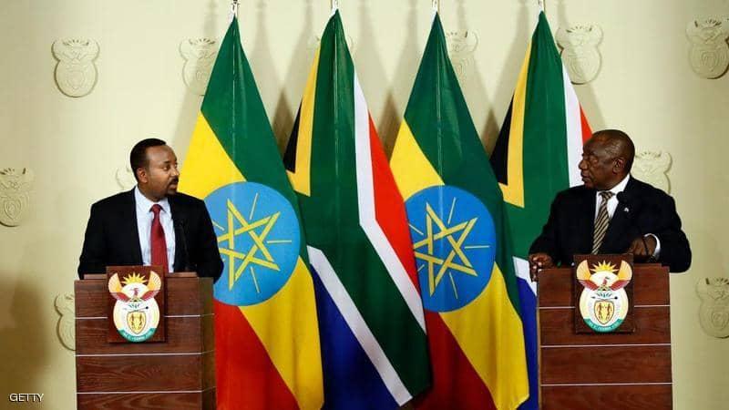 أثيوبيا تطلب تدخل جنوب أفريقيا لحل خلافات سد النهضة مع مصر