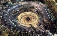عاجل...السعودية تعلق الدخول للعمرة والسياحة بسبب فيروس كورونا