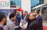 بالصور: نائب وزير الزراعة خلال إفتتاح معرض