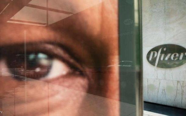 شركة فايزر للأدوية تعلن موعد طرح أول لقاح للوقاية من كورونا
