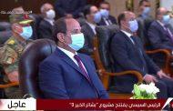 د.اسماعيل عبد الجليل يكتب :