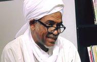 د أمين حسن عمر يكتب: العلاقات السودانية الأثيوبية..تقدير موقف