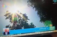 عاجل...وزير الزراعة: الإرادة السياسية ساهمت في توجيه المليارات لاستصلاح سيناء للخروج من الوادي الضيق